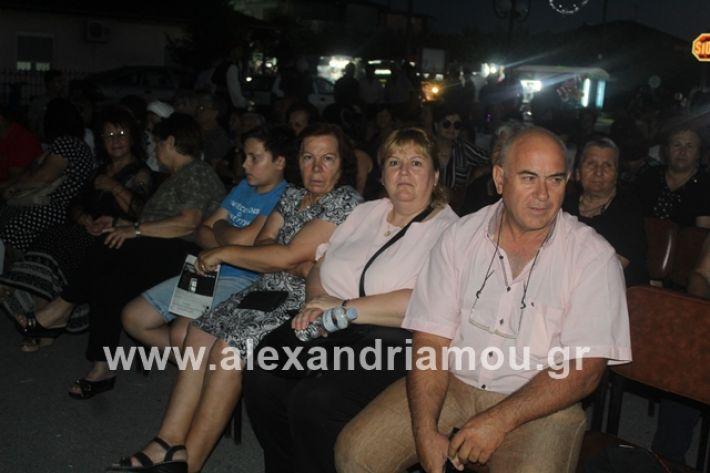 alexandriamou.gr_panigirinisi2019013