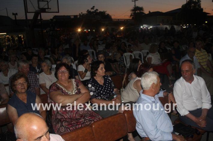 alexandriamou.gr_panigirinisi2019016