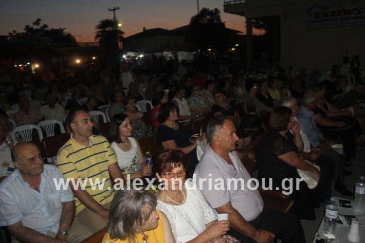 alexandriamou.gr_panigirinisi2019017