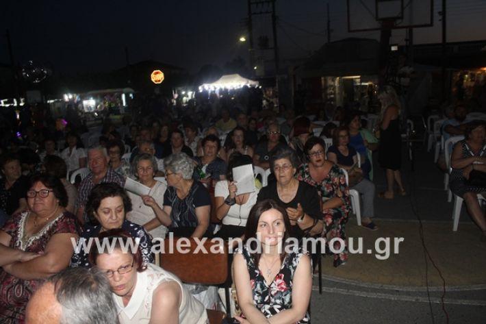 alexandriamou.gr_panigirinisi2019018