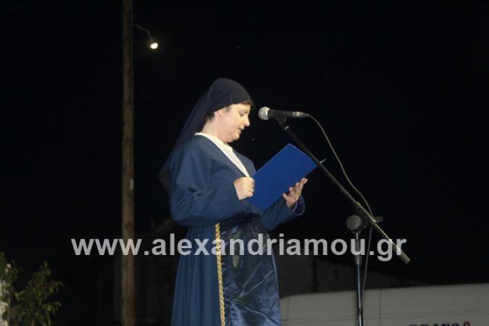 alexandriamou.gr_panigirinisi2019019