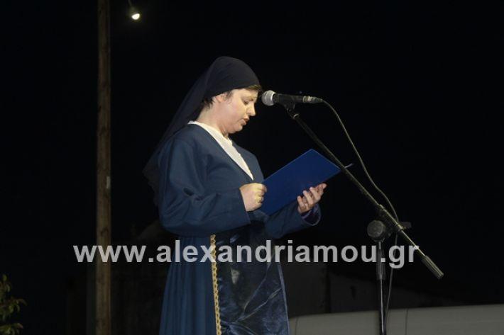 alexandriamou.gr_panigirinisi2019020