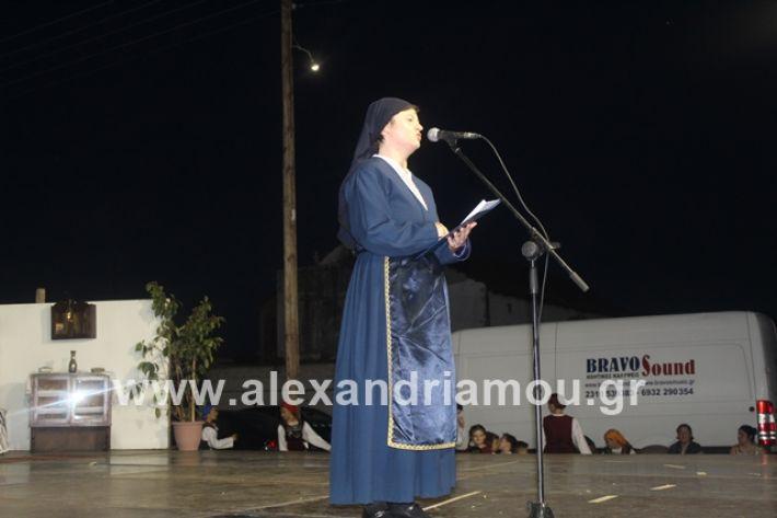 alexandriamou.gr_panigirinisi2019021