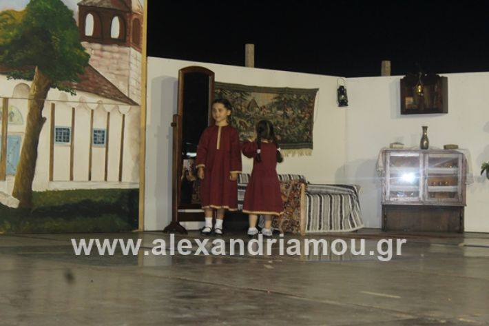 alexandriamou.gr_panigirinisi2019023