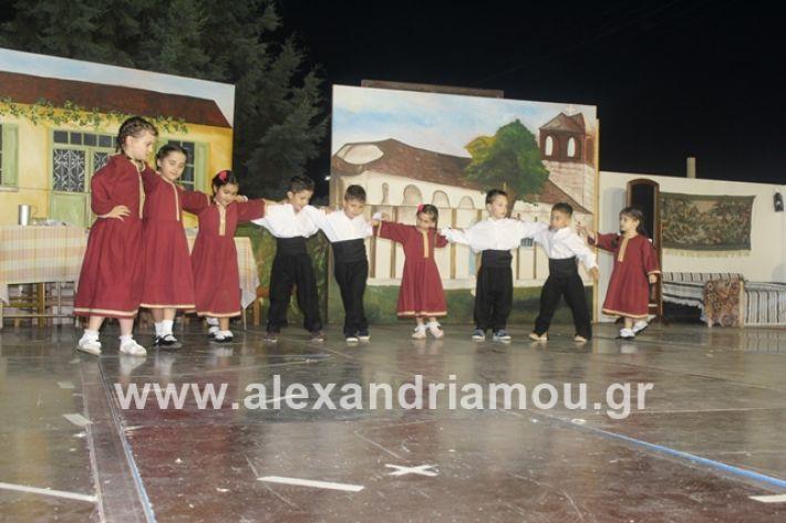 alexandriamou.gr_panigirinisi2019028