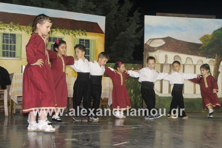 alexandriamou.gr_panigirinisi2019030