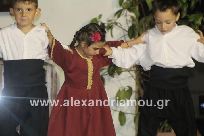 alexandriamou.gr_panigirinisi2019035
