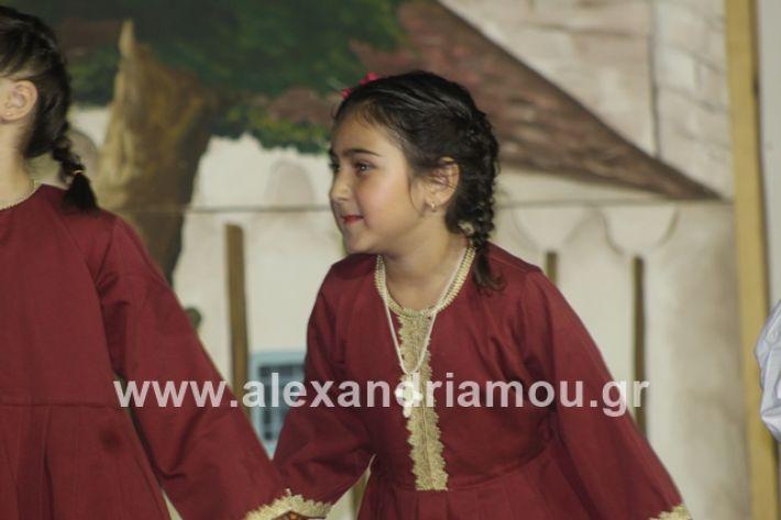 alexandriamou.gr_panigirinisi2019039