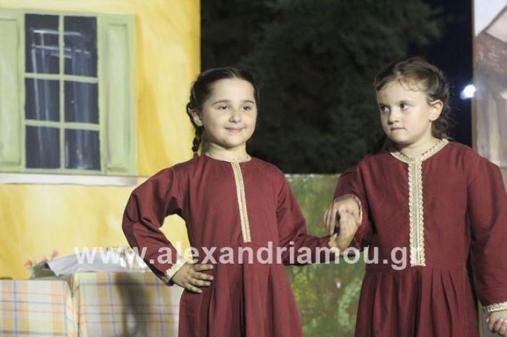 alexandriamou.gr_panigirinisi2019044