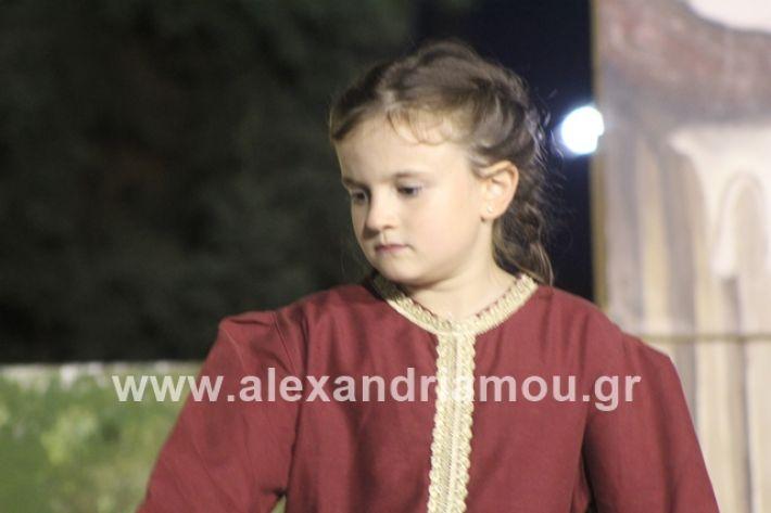 alexandriamou.gr_panigirinisi2019046