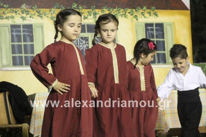 alexandriamou.gr_panigirinisi2019047