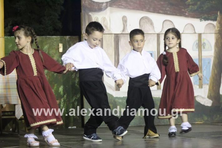 alexandriamou.gr_panigirinisi2019049