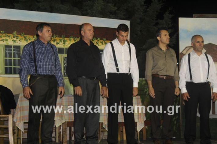 alexandriamou.gr_panigirinisi2019051