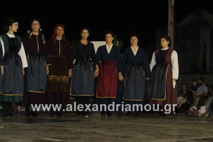 alexandriamou.gr_panigirinisi2019055