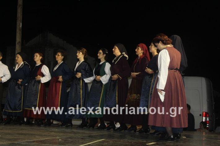 alexandriamou.gr_panigirinisi2019058
