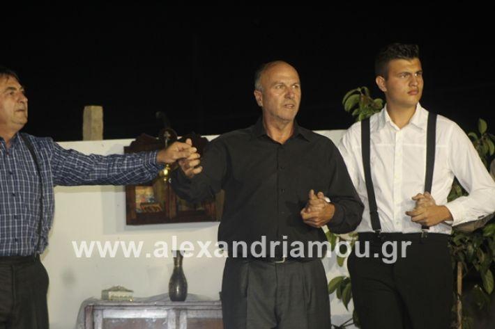 alexandriamou.gr_panigirinisi2019062