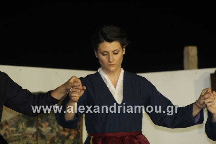 alexandriamou.gr_panigirinisi2019073