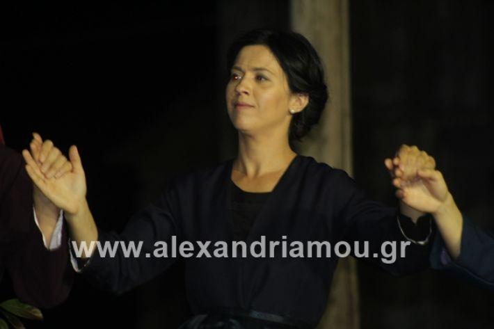 alexandriamou.gr_panigirinisi2019085