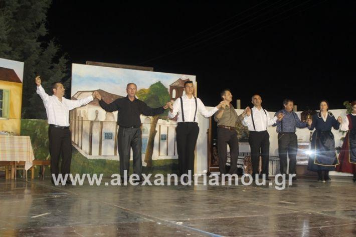 alexandriamou.gr_panigirinisi2019089