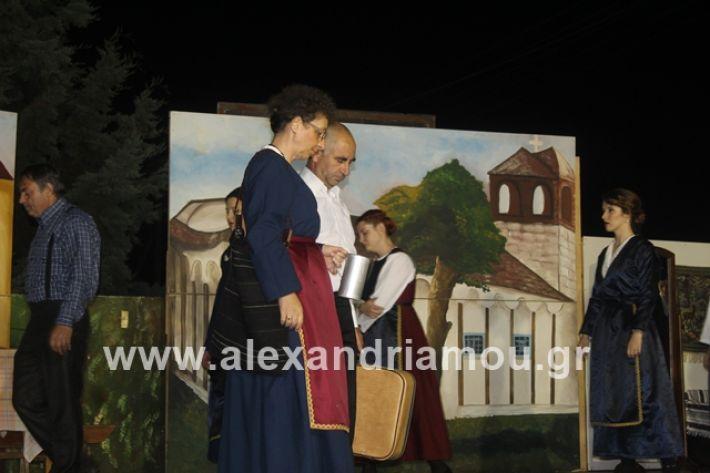 alexandriamou.gr_panigirinisi2019094