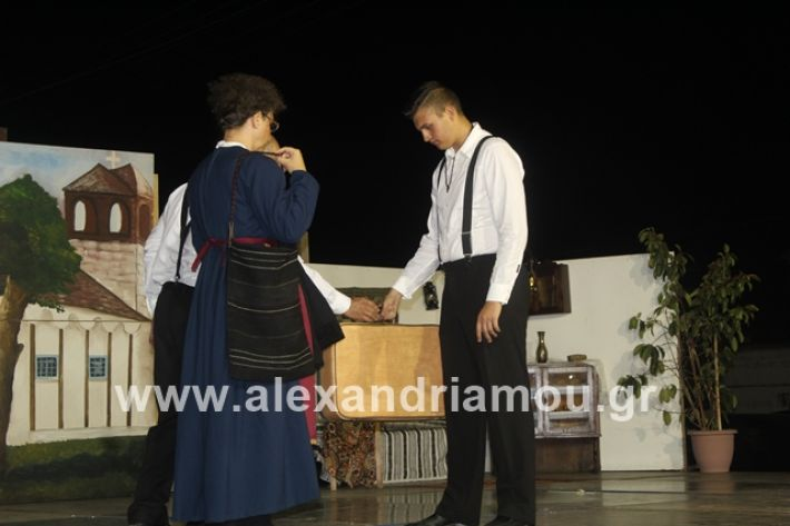alexandriamou.gr_panigirinisi2019099