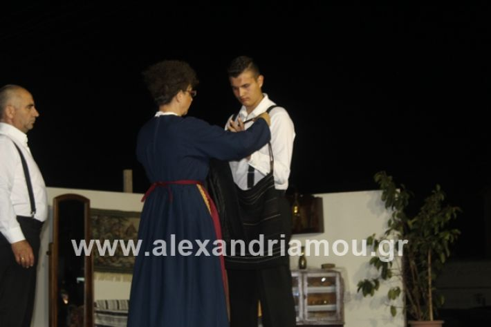 alexandriamou.gr_panigirinisi2019100