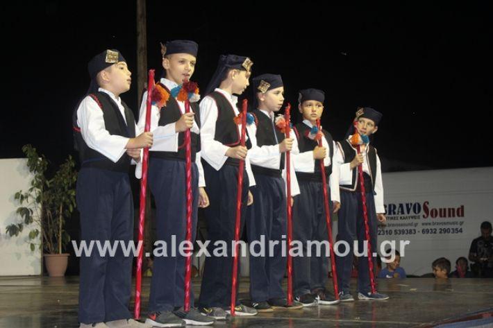 alexandriamou.gr_panigirinisi2019107