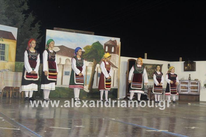 alexandriamou.gr_panigirinisi2019110