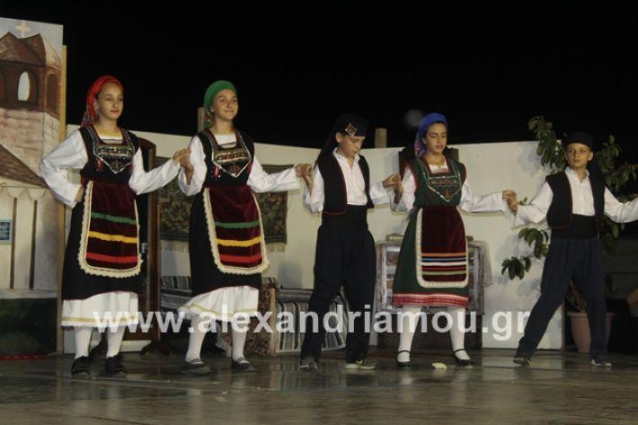 alexandriamou.gr_panigirinisi2019112