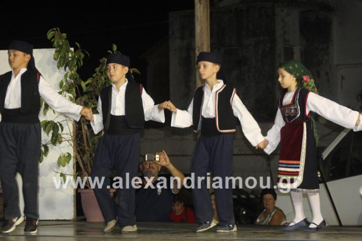 alexandriamou.gr_panigirinisi2019118