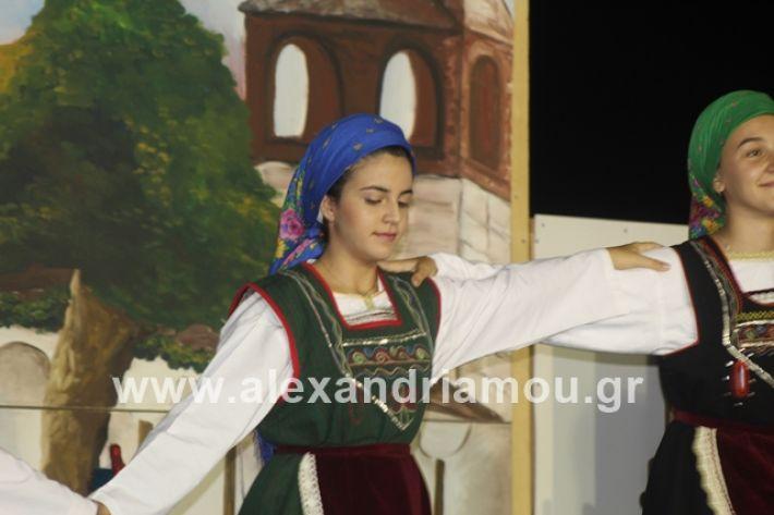 alexandriamou.gr_panigirinisi2019123