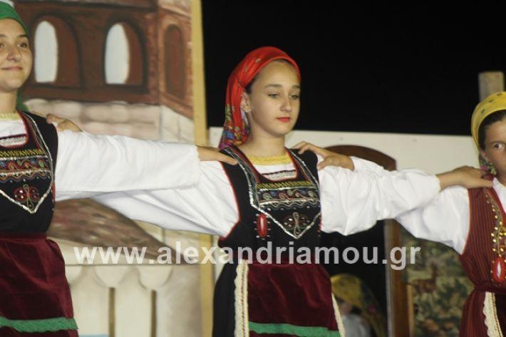 alexandriamou.gr_panigirinisi2019125