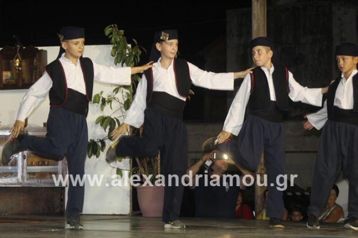 alexandriamou.gr_panigirinisi2019127
