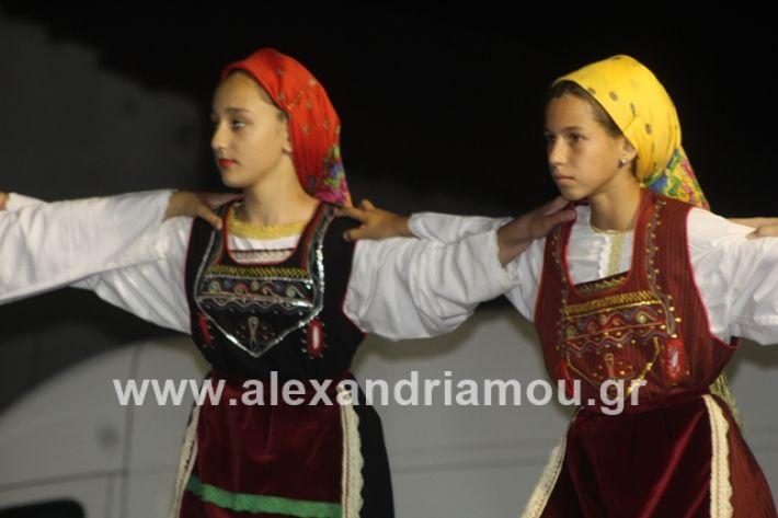 alexandriamou.gr_panigirinisi2019130