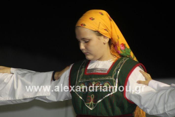 alexandriamou.gr_panigirinisi2019131