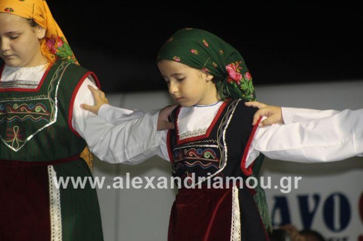alexandriamou.gr_panigirinisi2019132