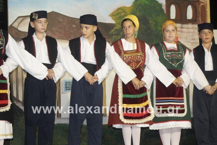 alexandriamou.gr_panigirinisi2019136
