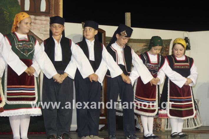 alexandriamou.gr_panigirinisi2019137