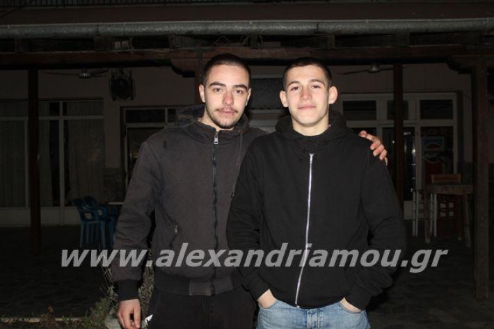 alexandriamou.gr_νισιtsiknopemptii20001