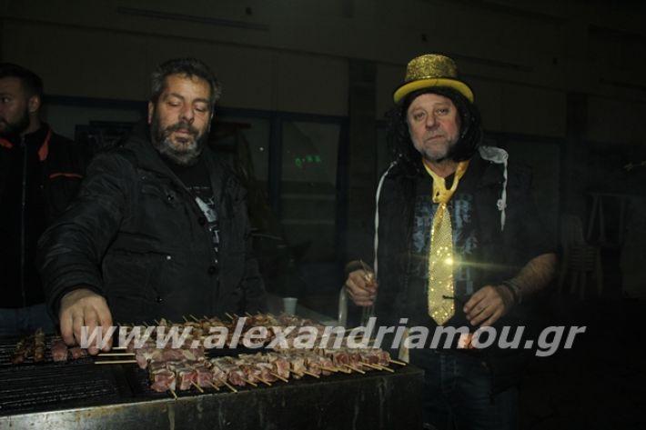 alexandriamou.gr_νισιtsiknopemptii20007