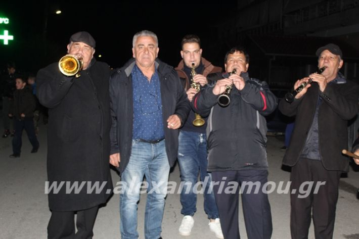 alexandriamou.gr_νισιtsiknopemptii20010