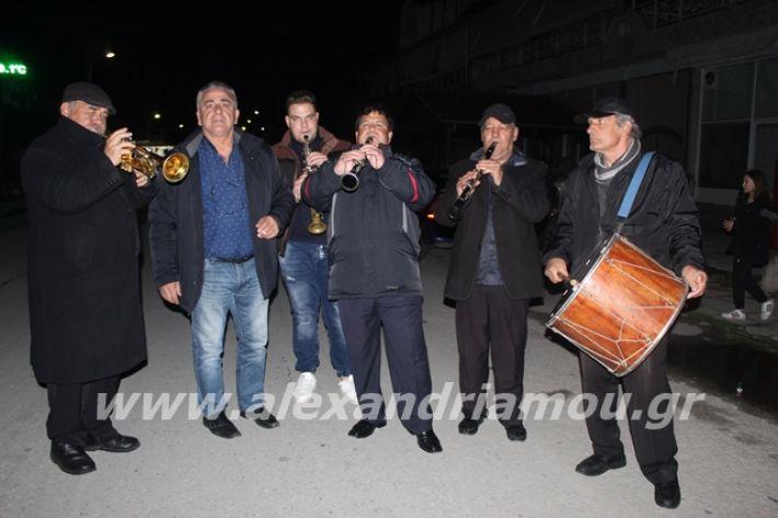 alexandriamou.gr_νισιtsiknopemptii20011