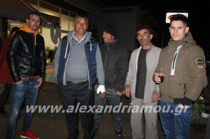 alexandriamou.gr_νισιtsiknopemptii20015