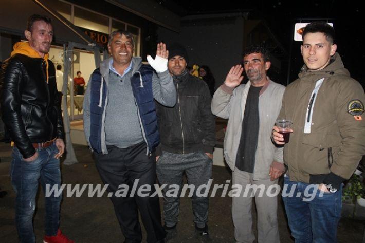 alexandriamou.gr_νισιtsiknopemptii20016