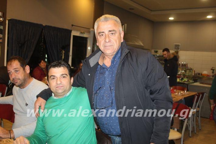 alexandriamou.gr_νισιtsiknopemptii20017