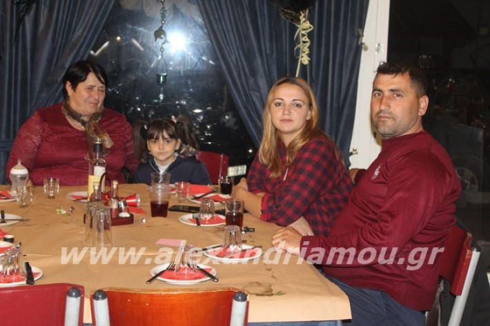 alexandriamou.gr_νισιtsiknopemptii20022