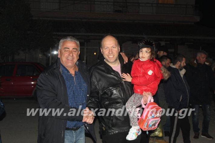 alexandriamou.gr_νισιtsiknopemptii20023
