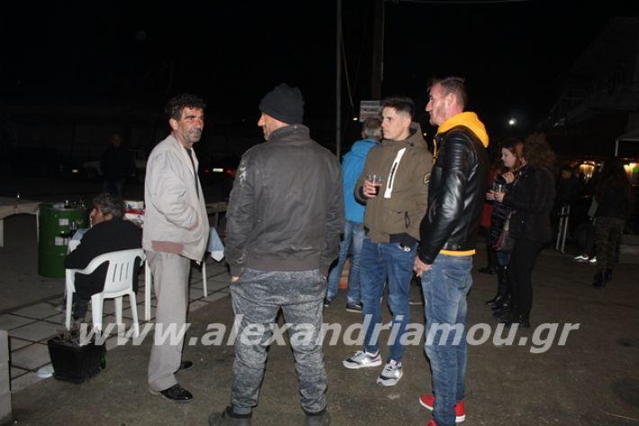alexandriamou.gr_νισιtsiknopemptii20024