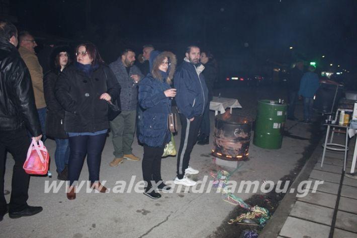alexandriamou.gr_νισιtsiknopemptii20025