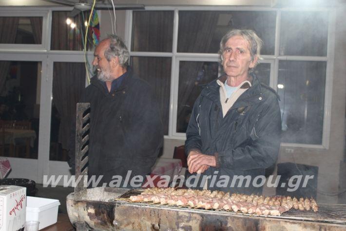 alexandriamou.gr_νισιtsiknopemptii20026